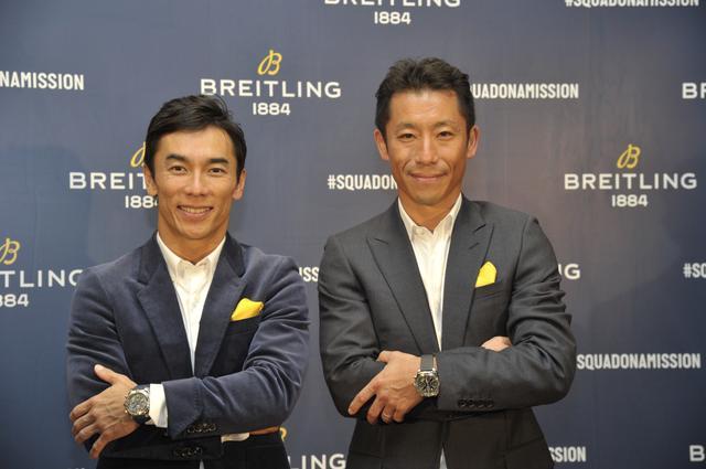 画像: 二人の左腕にはブライトリングの腕時計が輝いていた。