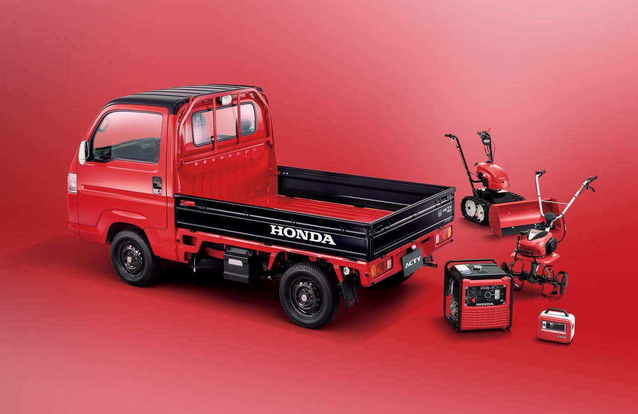 Images : 6番目の画像 - 「【ニュース】トラックだってカラフルに! ホンダ アクティ•トラックの特別仕様車「スピリットカラースタイル」を発売」のアルバム - Webモーターマガジン