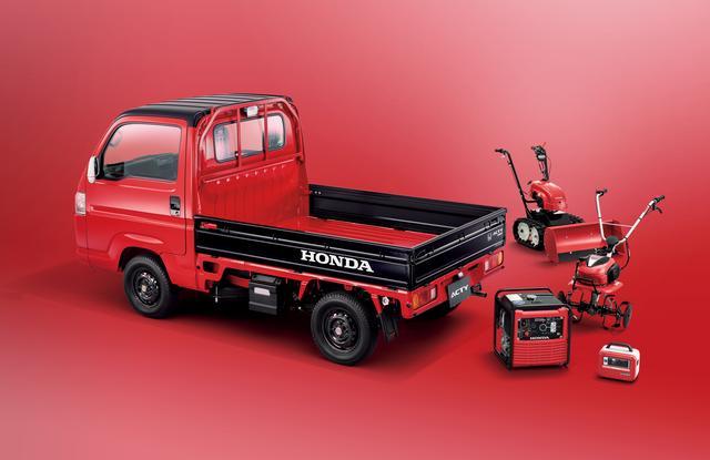 画像: フレームレッド×ブラックのアクティトラックと、ホンダ パワープロダクツ。