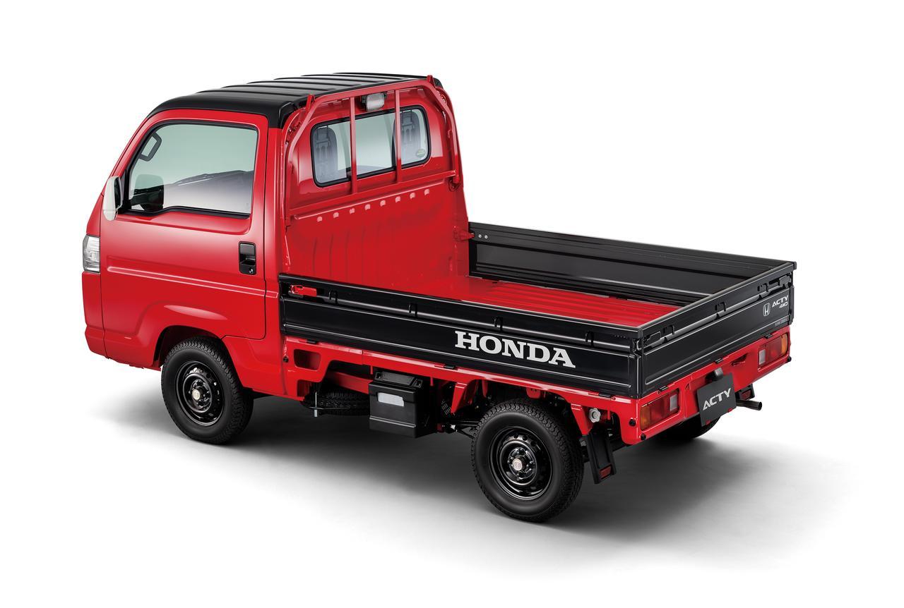 Images : 4番目の画像 - 「【ニュース】トラックだってカラフルに! ホンダ アクティ•トラックの特別仕様車「スピリットカラースタイル」を発売」のアルバム - Webモーターマガジン