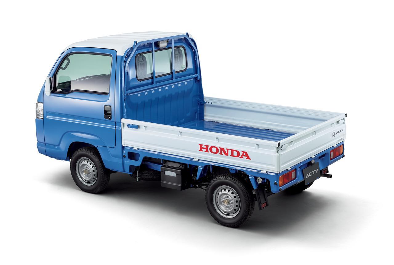 Images : 2番目の画像 - 「【ニュース】トラックだってカラフルに! ホンダ アクティ•トラックの特別仕様車「スピリットカラースタイル」を発売」のアルバム - Webモーターマガジン