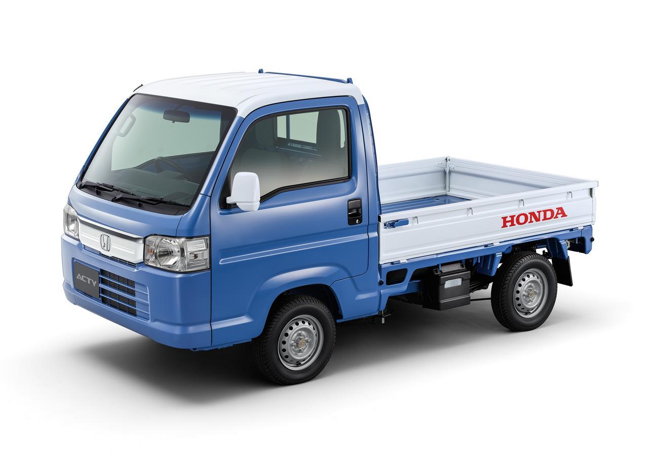 Images : 1番目の画像 - 「【ニュース】トラックだってカラフルに! ホンダ アクティ•トラックの特別仕様車「スピリットカラースタイル」を発売」のアルバム - Webモーターマガジン