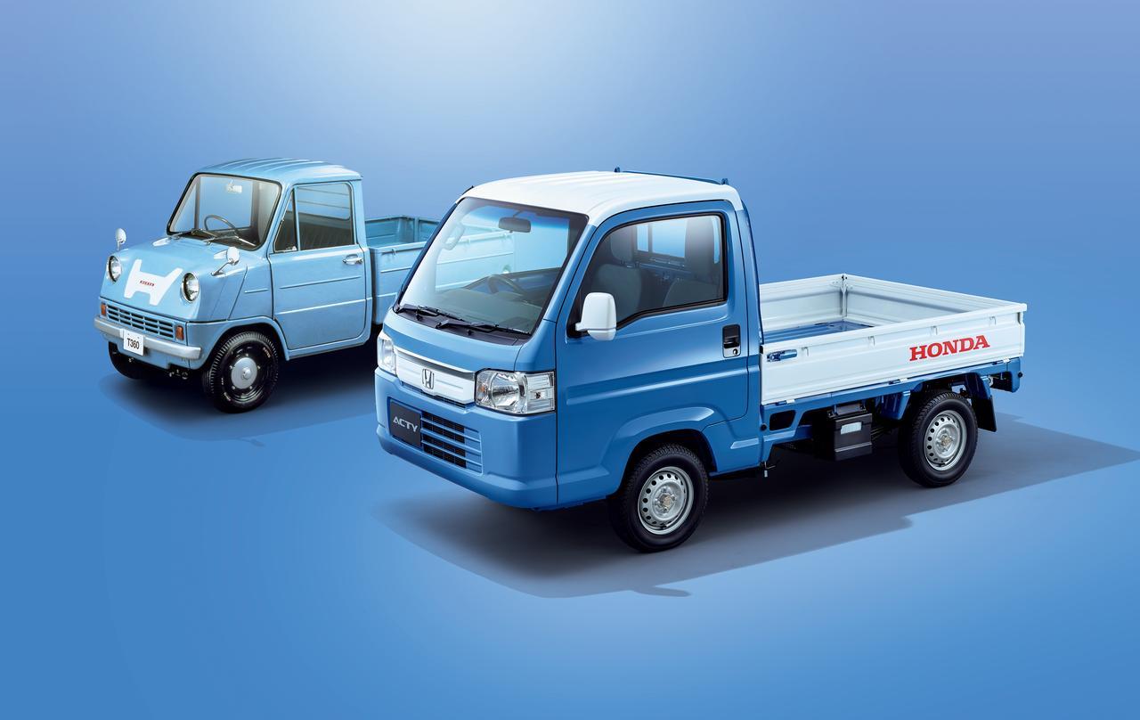Images : 5番目の画像 - 「【ニュース】トラックだってカラフルに! ホンダ アクティ•トラックの特別仕様車「スピリットカラースタイル」を発売」のアルバム - Webモーターマガジン
