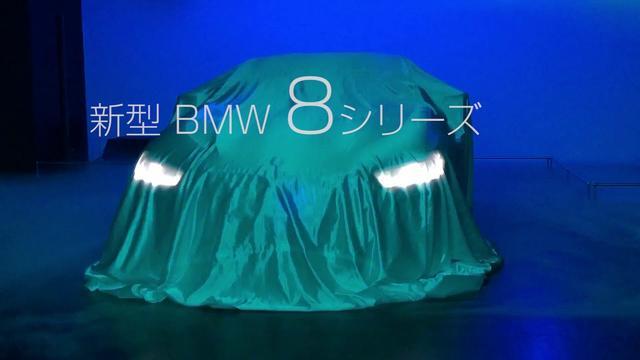 画像: BMW8シリーズクーペ、デビュー! youtu.be