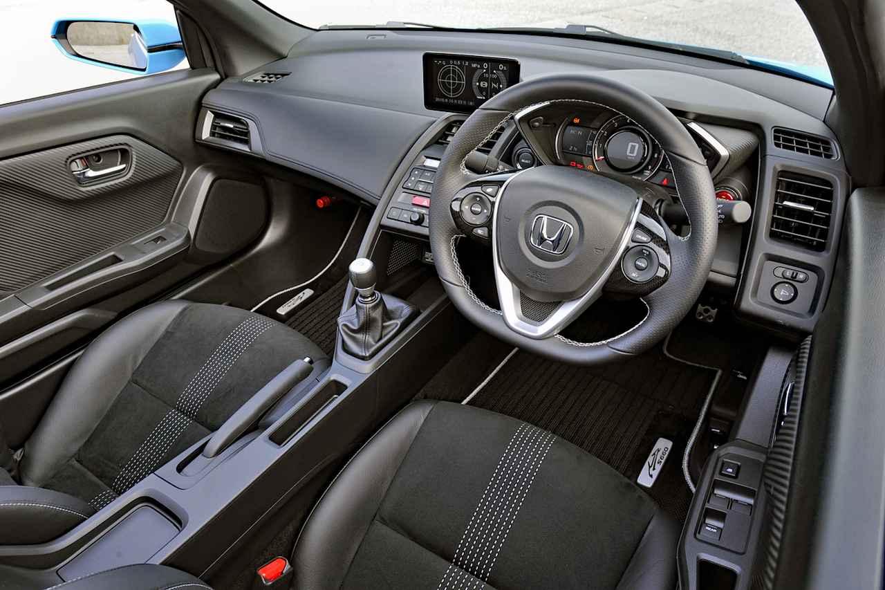 画像: 写真のセンターディスプレイ装着車向けに「osoba」は開発された。
