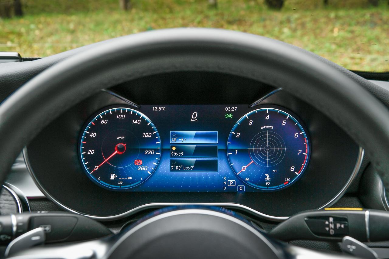 Images : 9番目の画像 - 「【試乗】メルセデス・ベンツCクラスはフルモデルチェンジかと思うほど進化していた」のアルバム - LAWRENCE - Motorcycle x Cars + α = Your Life.
