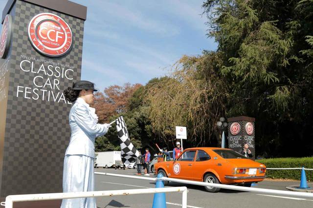 画像: 【イベント】トヨタ博物館 クラシックカー・フェスティバル in 神宮外苑 パレード参加車(その3) - Webモーターマガジン