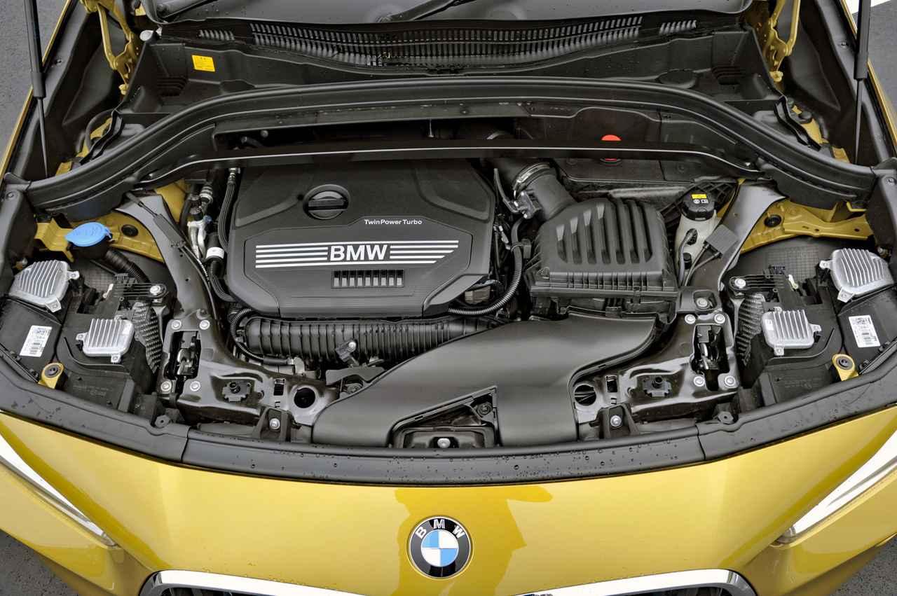 Images : 3番目の画像 - BMW X2 - Webモーターマガジン