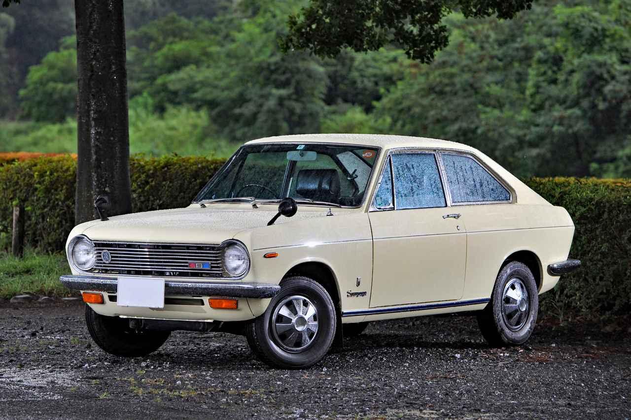 画像: 撮影車の正式名称は、1969年式 日産サニークーペ・デラックス。