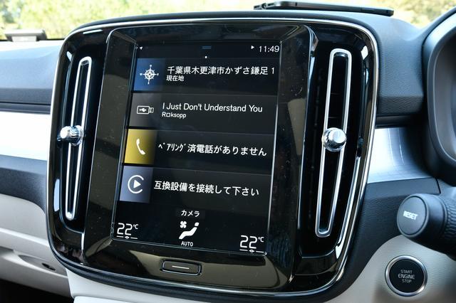 画像: タッチ式ディスプレイに多彩な機能を集約する。またApple CarPlayやAndroid Autoにも対応。