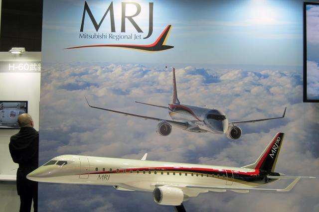 画像: 三菱重工は、実用化が待たれる小型旅客機のMRJやH3ロケットの模型などを展示。