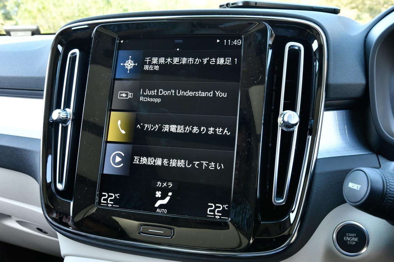 Images : 8番目の画像 - 「【試乗】ボルボXC40 T4 AWD モメンタムはスニーカー感覚で乗れるカジュアルSUV」のアルバム - Webモーターマガジン