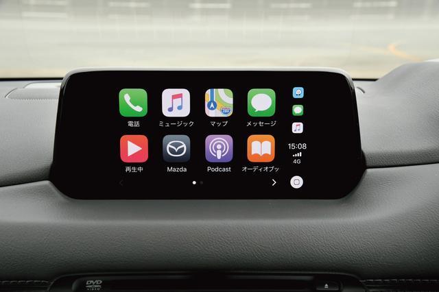 画像: Apple CarPlayやAndroid Autoに対応しスマホとの連携も強化、Siriなどを使い音声操作が可能だ。