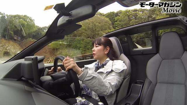 画像: 【動画】竹岡 圭のクルマdeムービー 「ホンダS660」 2015年5月放映 (2015年4月FMC/2018年7月追加)