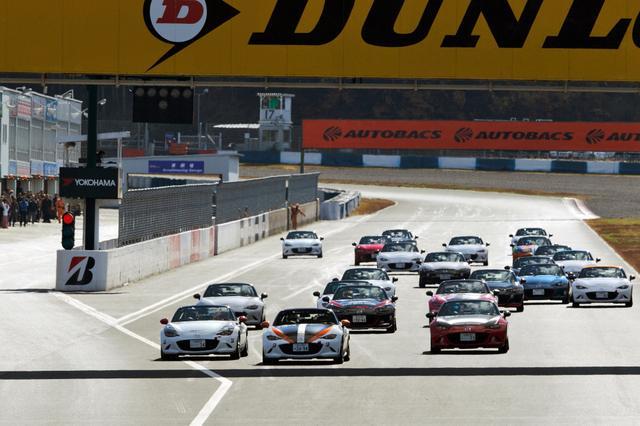 画像: ロードスター・パーティレースIIIは西日本シリーズの最終戦を開催。