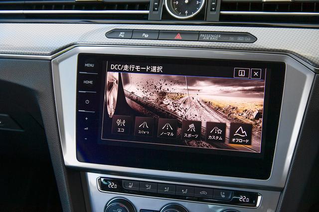 画像: 4モーションを備えるオールトラックでは、ドライビングプロファイルにオフロードモード(右端)が加えられた。