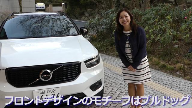 画像3: 日本カー・オブ・ザ・イヤーに輝いたボルボXC40