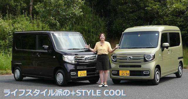 画像2: 商用車であって商用車でないホンダN-VAN