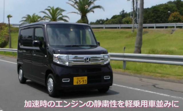 画像4: 商用車であって商用車でないホンダN-VAN
