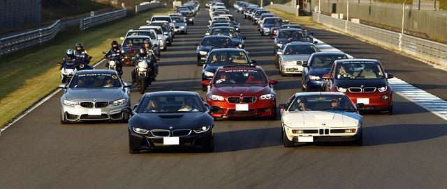 画像: BMW Club Japan Website