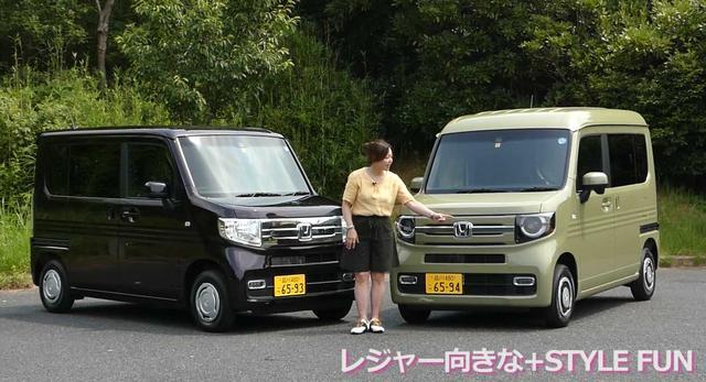 画像1: 商用車であって商用車でないホンダN-VAN