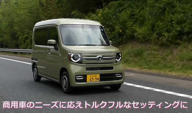 画像3: 商用車であって商用車でないホンダN-VAN