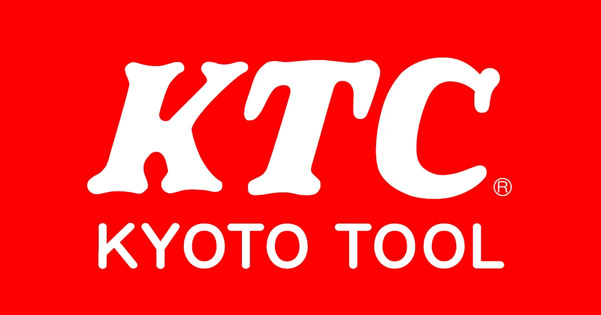 画像: KTCツールオフィシャルサイト | KTC京都機械工具の製品情報
