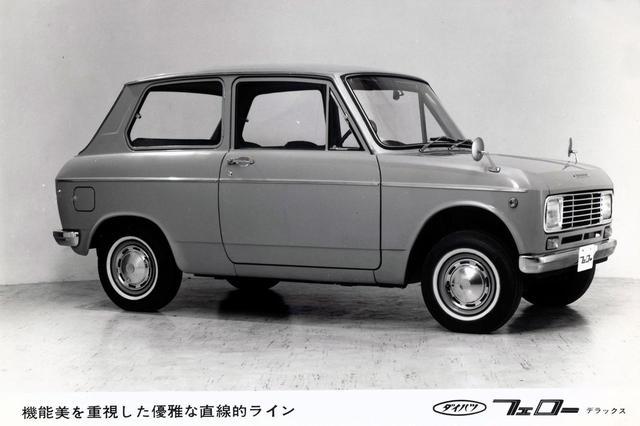 画像: 1966年10月12日、ダイハツがフェローをもって四輪の軽乗用車市場に参入した。「機能美を重視した優雅な直線的ライン ダイハツ フェロー デラックス」とある。
