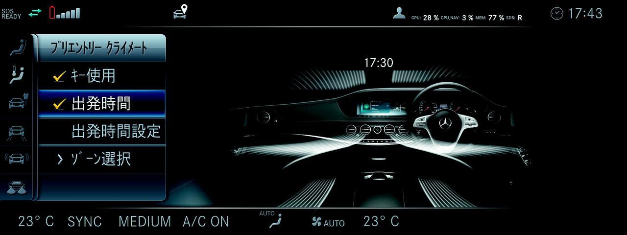 Images : 5番目の画像 - 「【ニュース】メルセデス・ベンツからEQパワー、プラグインハイブリッドの「S 560 e ロング」登場」のアルバム - LAWRENCE - Motorcycle x Cars + α = Your Life.