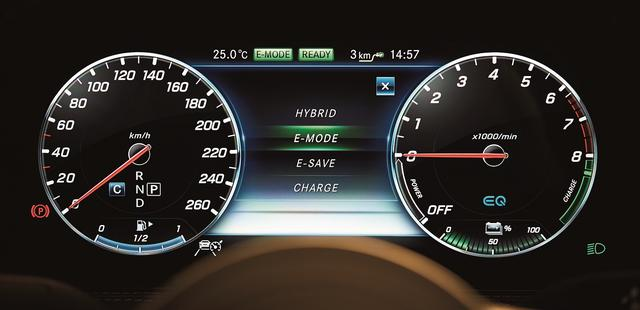画像: 走行モードを選択することによって効率よくパワーを使うことが可能。
