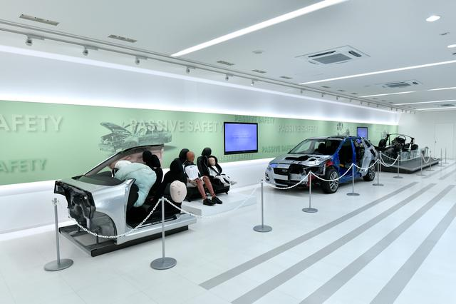 画像2: スバルビジターセンター
