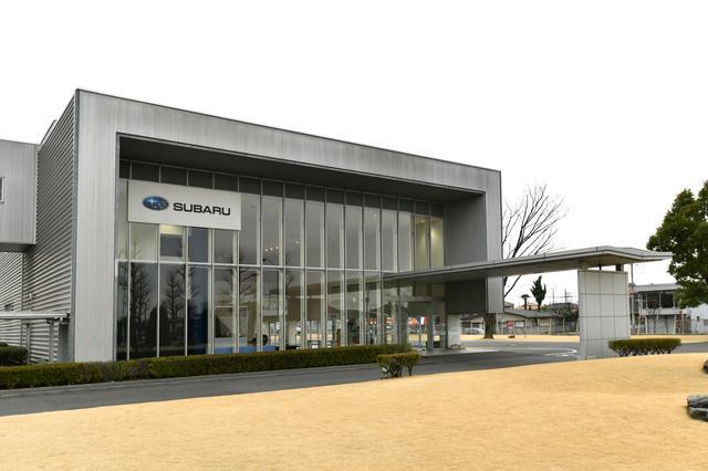 画像1: スバルビジターセンター