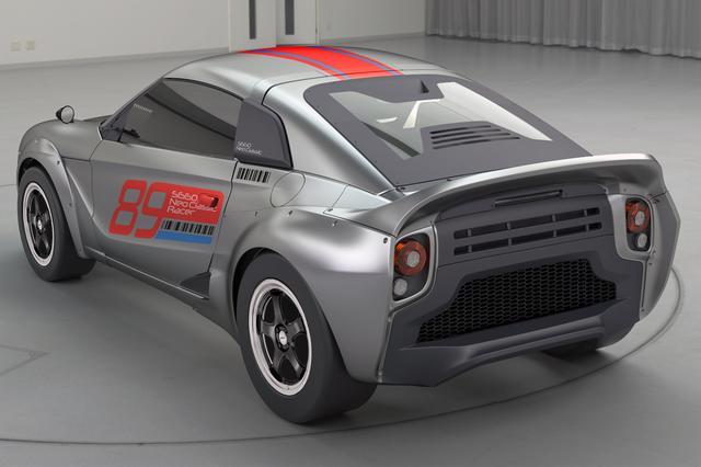 画像: Modulo Neo Classic Racer(モデューロ ネオクラシック レーサー)