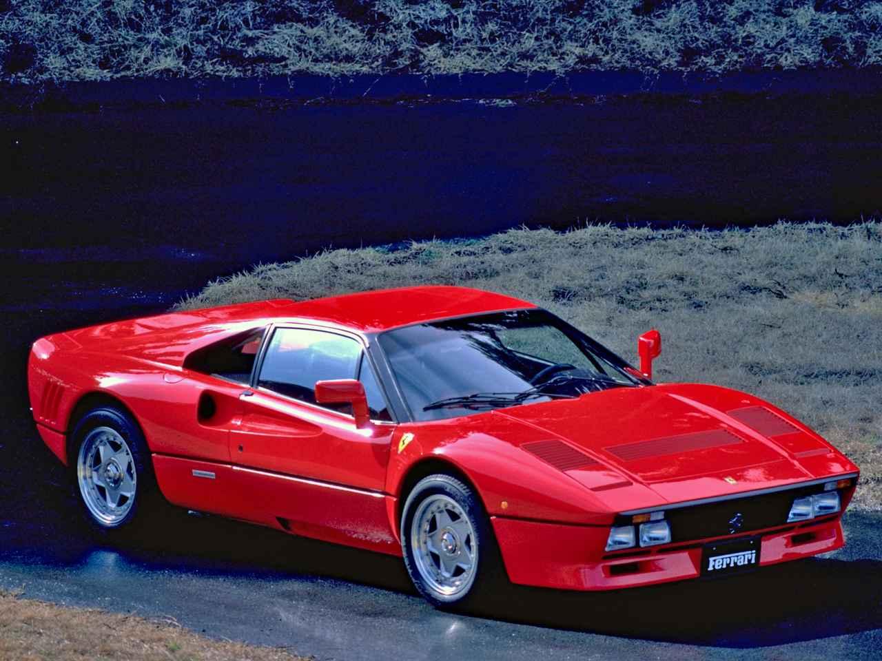 Images : 1番目の画像 - フェラーリ288GTO - Webモーターマガジン