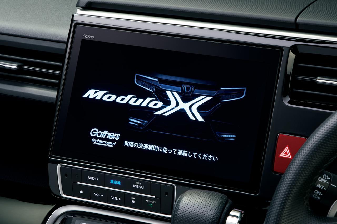 Images : 7番目の画像 - ステップワゴン モデューロXの画像 - Webモーターマガジン