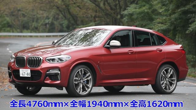 画像4: ダイナミックなフォルムが目をひく新型BMW X4
