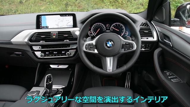 画像1: ダイナミックなフォルムが目をひく新型BMW X4