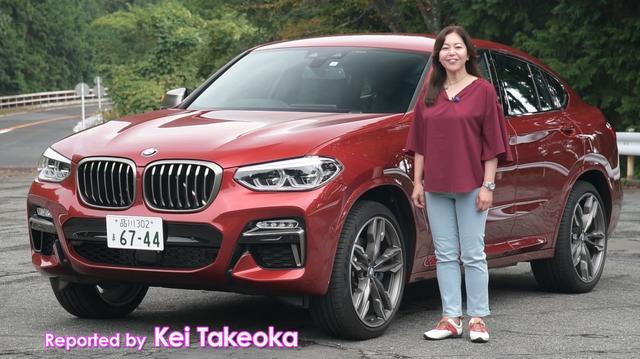 画像: 【動画】 竹岡 圭のクルマdeムービー 「BMW X4」 2018年10月放映  (2018年9月FMC)