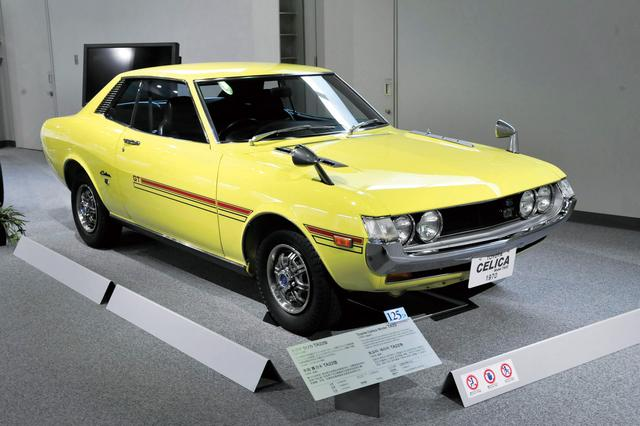 画像: トヨタ セリカ(TA22型)