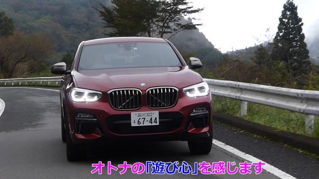 画像7: ダイナミックなフォルムが目をひく新型BMW X4