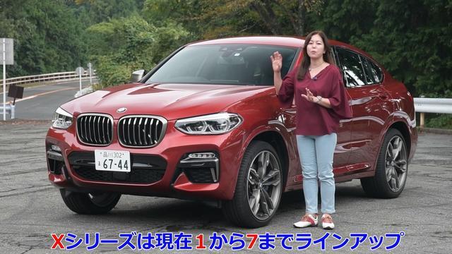 画像2: ダイナミックなフォルムが目をひく新型BMW X4