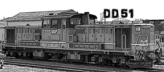 画像: あまりに有名なディーゼル機関車の定番DD51型。1962年から現代まで、全国の蒸気機関車を引退に追い込み、客車・貨車を問わず牽引したスーパースタンダード。民営化されたJRが軌道に乗るまで、DD51に代わる機関車はなかなか登場しなかった。