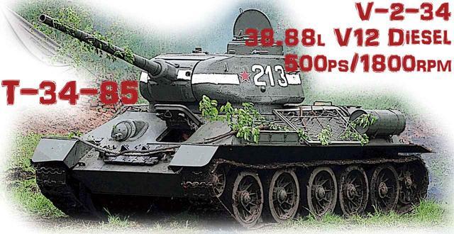 画像: 旧ソ連や第三世界では「クルマは運転できないが、戦車なら運転できる」と言わしめたT-34とT-55。このT34は8万4000両を生産され、今も紛争地で見かける。