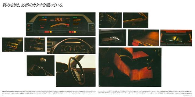 画像: 2代目プレリュードのカタログより。デジタルメーターをオプションで用意していた。