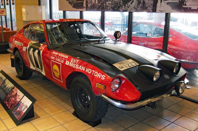 画像: 日産 フェアレディ240Z(1971年式)