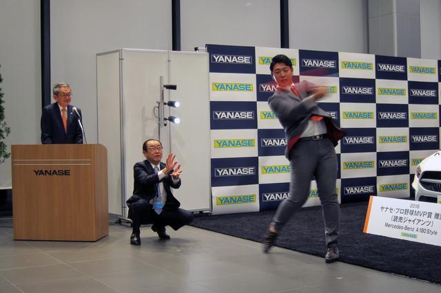 画像: ヤナセ・プロ野球MVPでは受賞者が「お約束」のパフォーマンスを行う。今回もオモチャのバットとボールだが、岡本選手は見事なバッティングを披露してくれた。