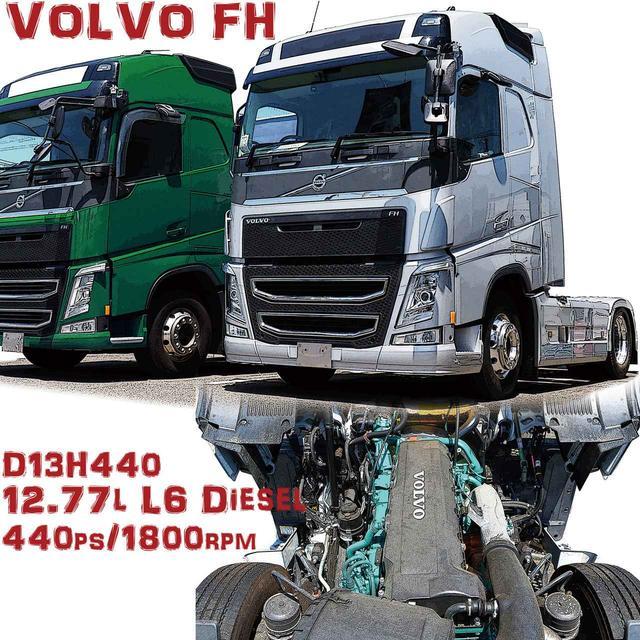 画像: 陸上を疾走する豪華なクルーザー、ボルボ・トラック FH