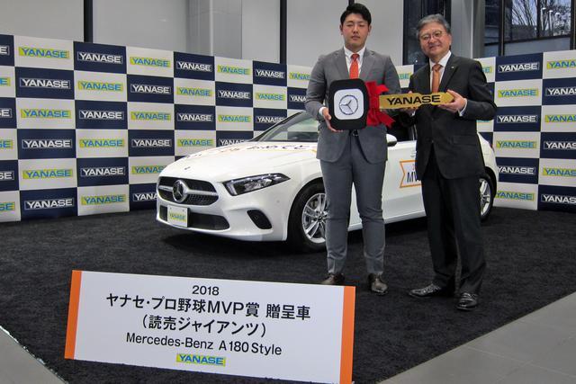 画像: ヤナセの吉田社長からマスコットキーを受け取る岡本和真選手。