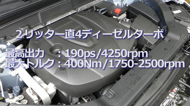 画像2: ボルボ初の4WD & ディーゼルエンジンの組合せ