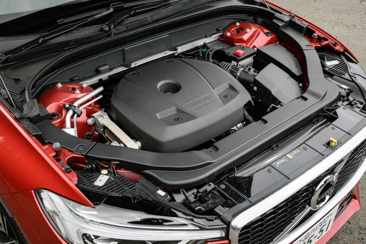 画像: 低回転はスーパーチャージャーで、高回転をターボチャージャーでダブル過給する直噴エンジンを搭載する。